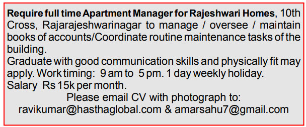 Wanted Apartment Manager