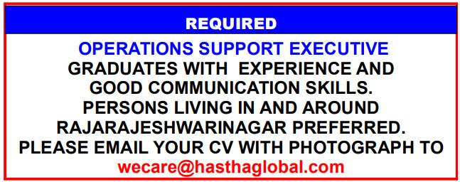 Wanted Operations Support Mgr
